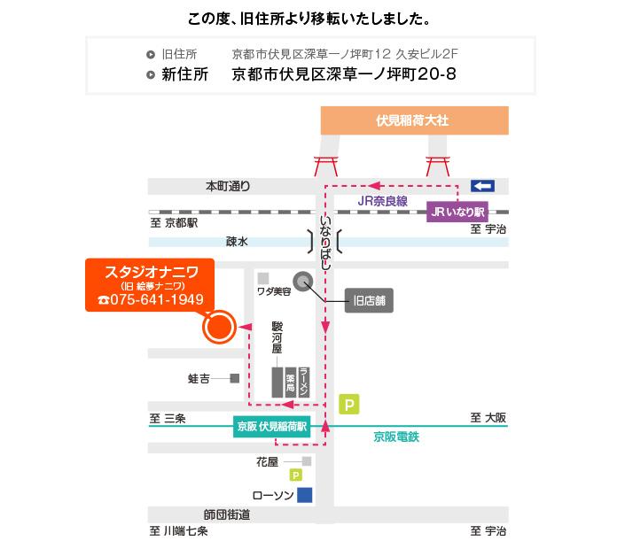 map_naniwa02